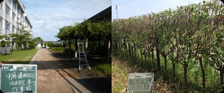 福岡の公共施設の施工事例