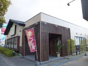 太宰府市 居食屋とりあえづ五平様