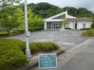武道館周辺作業前