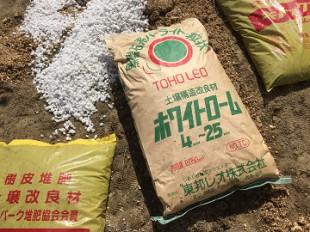 土壌改良材とバーク
